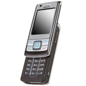 GSM Spy Phone